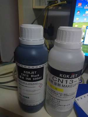 купить 500ML KGK CN13-Y make up liquid CN11-Y solvent liquid CN501-Y solvent mkae up liquid For KGK CN13-Y CN11-Y CN501-Y PRINTER