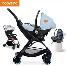 Travel System Stroller Car Seat Foldable Baby Pram with Carrycot Set