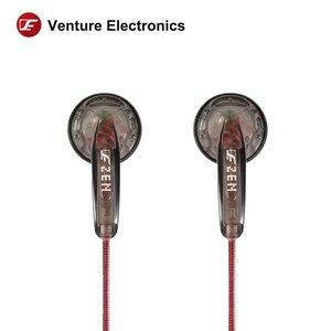 Вентилируемые Электронные Наушники VE ZEN, наушники с высоким сопротивлением 320 Ом, Hi-Fi наушники