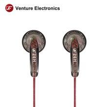 kulaklık elektronik ohm Girişim