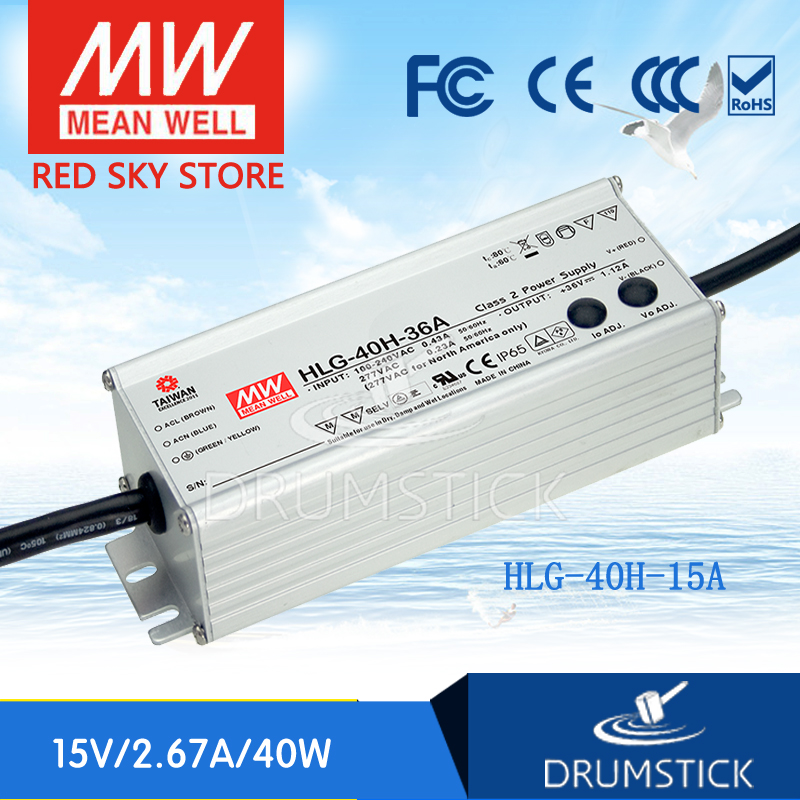 MEAN WELL HLG-40H-15A 15V 2.67A meanwell HLG-40H 15V 40.05W Single Output LED Driver Power Supply A type [Real6]