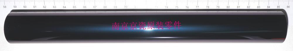 New Original Kyocera DRUM A-si for:FS-2020D 3925DN 4020DN 2000D 3900DN 4000DN 3140 3040MFPNew Original Kyocera DRUM A-si for:FS-2020D 3925DN 4020DN 2000D 3900DN 4000DN 3140 3040MFP
