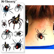M-theory Black Spider 3D Temporary Body Art, Flash Tatoos Stickers 19x9cm, Swimsuit Bikini Makeup