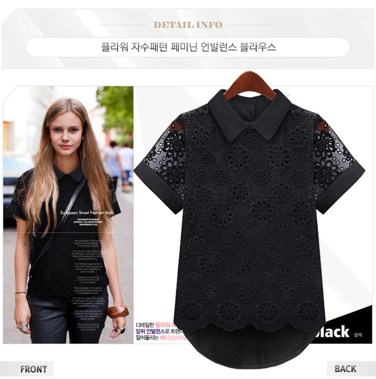 Women's Summer New Hollow Organza Lace Chiffon Short-Sleeved T-shirts Blouse Female Tops - Online Store 923589 store