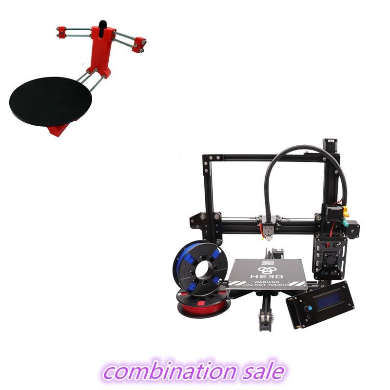 combination sale-NEWest HE3D EI3 single autolevel 3D printer diy kit,adding open sourse 3D scanner DIY kit цены