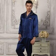 Новый высокое качество Для мужчин пижамы Наборы для ухода за кожей 100% шелк тутового пижамы Брюки для девочек Наборы для ухода за кожей с длинными рукавами мужской пижамы Пижама Бесплатная доставка