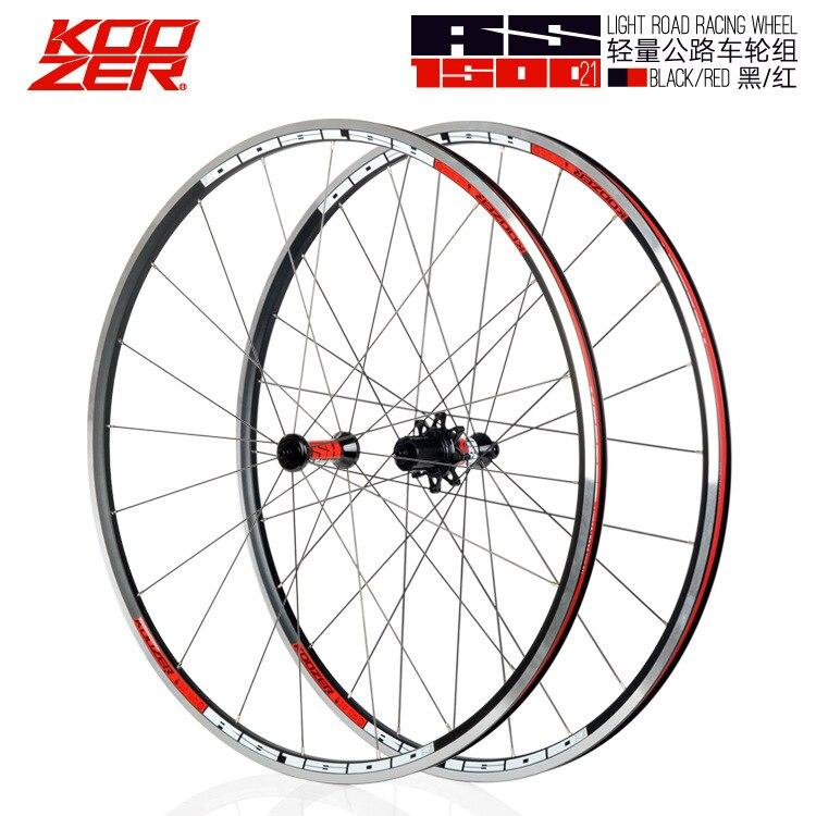 KOOZER алюминиевый сплав 21/30 мм довод колесная пара дорожного велосипеда вытягивание вдоль оси центр 700c x18 25c шины 2:1 заднее колесо