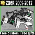 Customize Fairing kit for Kawasaki ZX6R 2009 - 2012 Ninja  white black fairings bodywork set ZX-6R 09 10 11 12 ZM37