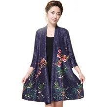 Embroidery Kimono Jacket Women Silk Cardigans Plus Size 4XL Chinese Style Tops Poncho Loose Flower Cape Cardigan Female Cloak