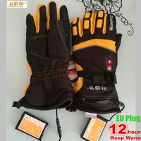 5600MAH Smart Electric Heated Gloves Super Warm Outdoor Sport Skiing Gloves Lithium Battery 4 Finger Palm