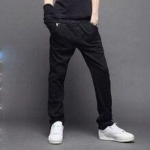 Uwback мужские повседневные спортивные штаны Летние Стильные Модные брюки с эластичной резинкой на талии, однотонные штаны в стиле хип-хоп, серые длинные штаны XA617