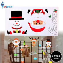 Upspirit Plastic Christmas Window Stickers Window Decals for Home Coffee Shops Restaurant Supermarket Party DIY Decoration(China)