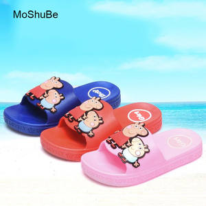 b6e473890e0 MoShuBe Kids Beach Water Summer Slippers Childs Shoes For