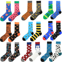 New 2019 Spring Summer AB Men Socks Trend Cotton Funny Happy