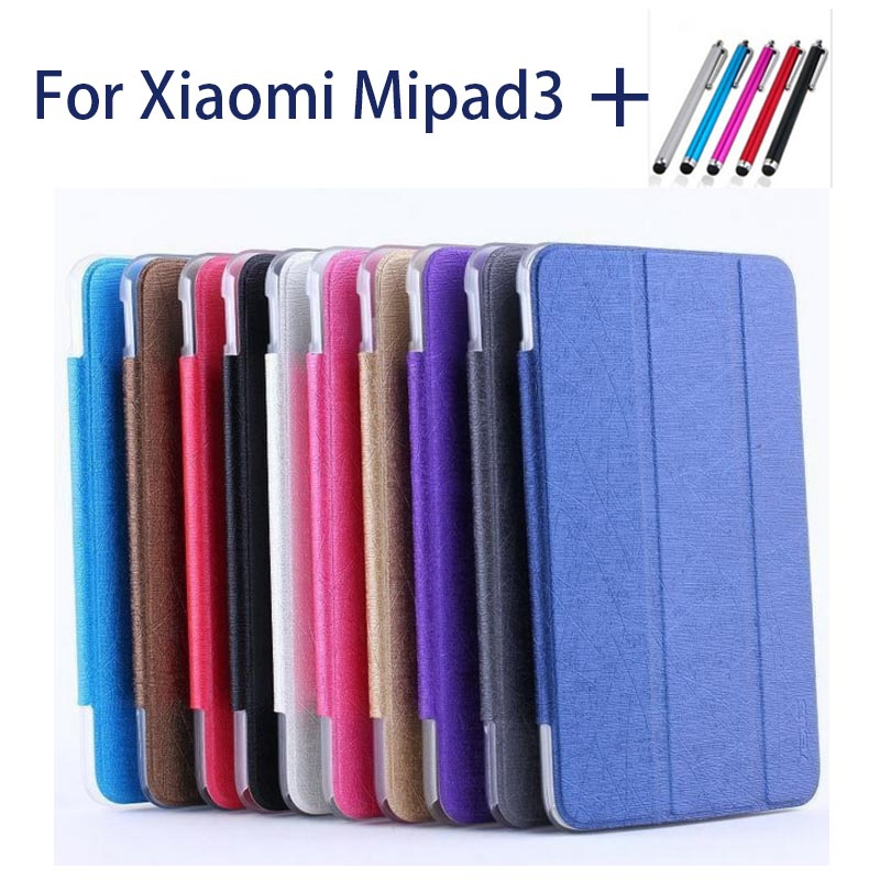 2017 New Arrival Case for Xiaomi Mipad3 MI Pad 3 silk grain multifunctional flip stand PU leather tablet Cover shell para coque