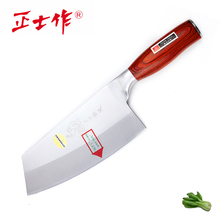 High quality stainless steel Kitchen knife Chef&Bone&vegetable knifes cutter+Scissors+Knives + red wooden handle dual knife