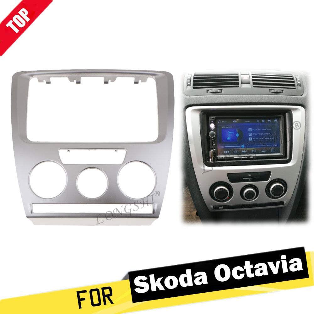 LONGSHI 2 DIN Car Radio Fascia For SKODA Octavia 2007-2009 Manual AC Stereo Facia Frame Panel Dash Mount Kit Adapter Trim Bezel