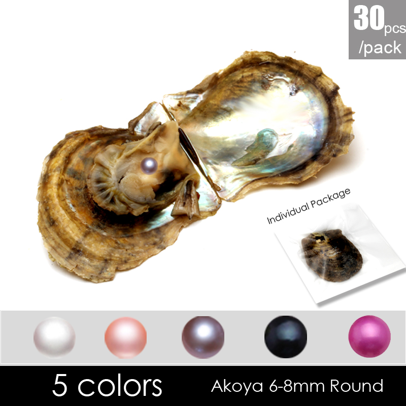 30pcs seawater 6-8mm round akoya pearls oyster,mixed colors white pink rose black, AAA grade oyster mussel jewelry making