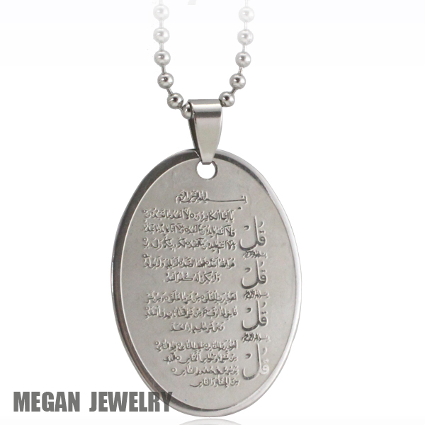 Muslim Allah four Qul suras stainless steel pendant & necklace. Islam Gift & Jewelry|necklace pen|necklace locketnecklace queen - AliExpress