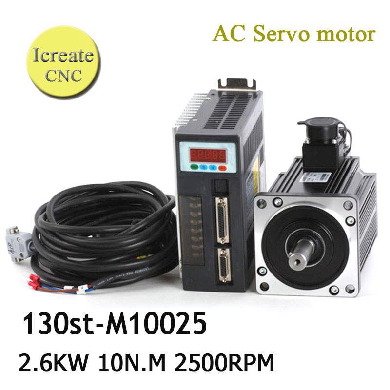 Free Shipping 2.6KW ac servo drive and motor cnc servo kit 130ST-M10025 10N.M 2500rpm + servo motor driver free shipping used in good condition like stepper motor without gear cmp80s bp ky rh1m sb1 400v ac servo motor drive ems