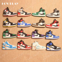 HowPlay mini sneakers keychains jordan 1 bag charm basketball shoe model keyring AJ1 backpack pendant key holder creative gifts(China)