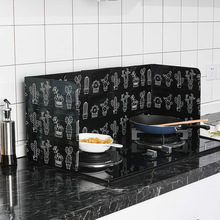 Aluminum foil Oil Splatter Screens Aluminium Foil Plate Gas Stove Splash Proof Baffle Home Kitchen Cooking Tools  food cover