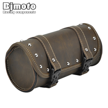BJMOTO Vintage Black Brown Motorcycle Saddle Bags PU Leather Motorbike Side Tool Tail Bag Luggage for Harley Universal
