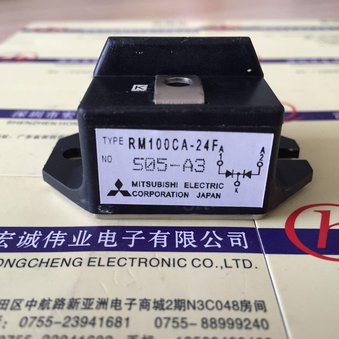 RM100CA-24Fmodule power moduleRM100CA-24Fmodule power module