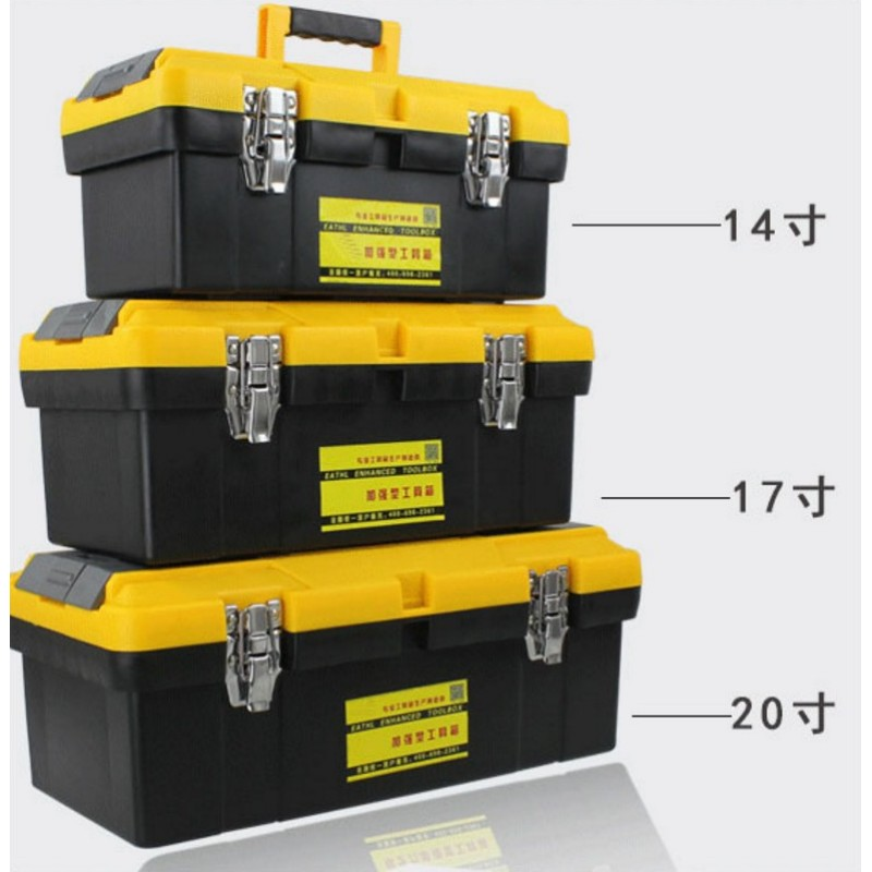 Multifunctional Double Layer Toolbox Stainless Steel Household Plastic Hardware Tool Box With Handle, Tray,compartment