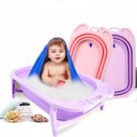 Thickened Folding Baby Bath Tub Children's Bath Tub Baby Bath Large Children Can Enjoy Bath Tub Children Newborn Bathtub