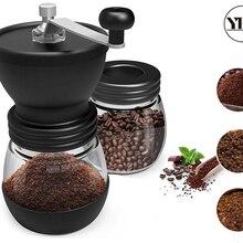 YRP Manuel Seramik Burr kahve çekirdeği değirmeni ile Müstahkem cam kavanozlar Dayanıklı Cafe Fasulye Değirmen Kahve Makinesi mu...