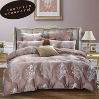 Alanna queen bedding set Luminous comforter euro pastel sheets bed sheet king size double bedspread cover set