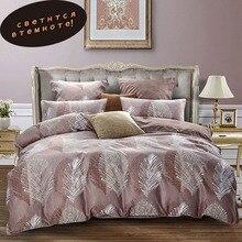 Alanna 女王寝具セット発光布団ユーロパステルシーツベッドシートキングサイズダブルベッドカバーカバーセット