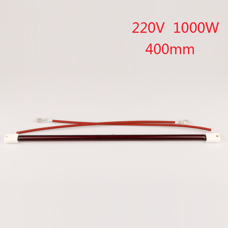 ruby color halogen infrared quartz tube 400mm 220V 1000W IR lamp shoes machine element heater