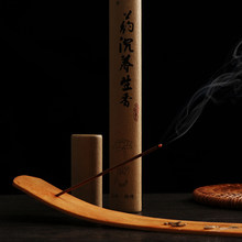 1PC Elegant Natural Plain Wooden Incense Burner Stick Ash Catcher Holder Incense Ash Board Aromatherapy Home Decor Censer Tool(China)