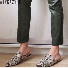 AIYKAZYSDL/женские летние уличные тапочки; сандалии без задника на плоской подошве; шлепанцы со змеиным принтом; туфли без задника с острым носком; женская обувь без задника