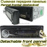 https://ae01.alicdn.com/kf/HTB1V7TPHVXXXXbfXFXXq6xXFXXXv/2015-MP3-FM-USB-SD-1-Din.jpg