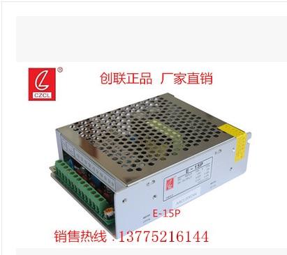 ФОТО Chuanglian E 15P Chong Lian diesel ship power supply five way output DC24V to 5V2A positive and negative 12V0.2A