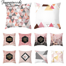 Fuwatacchi Rose Gold  Cushion Cover Geometric Splicing Pillowcases Decorative Pillows for Bed Sofa Throw 45*45cm