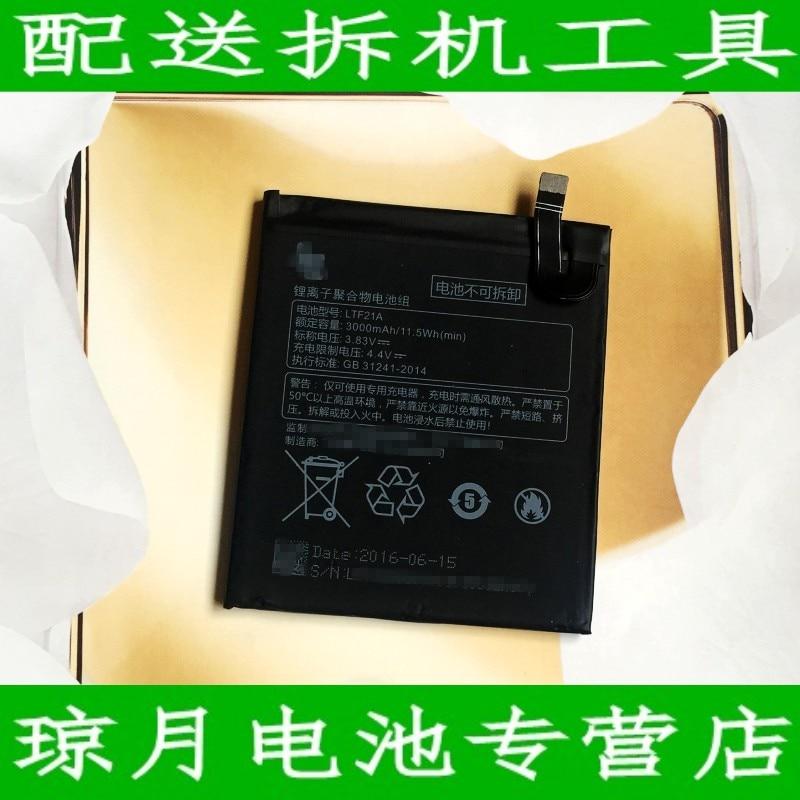 Letv LeEco Le 2 X620 Battery Replacement LTF21A 3000mAh Large Capacity Li-ion Backup Battery For Letv Le 2 Pro / Letv X520