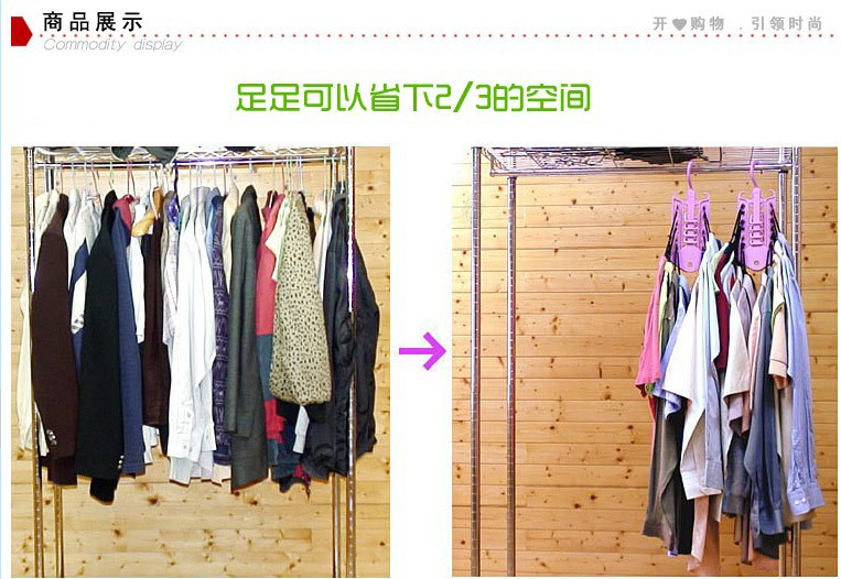 Magic Hangers As Seen On Tv Save Closet Space Clothes Organizer