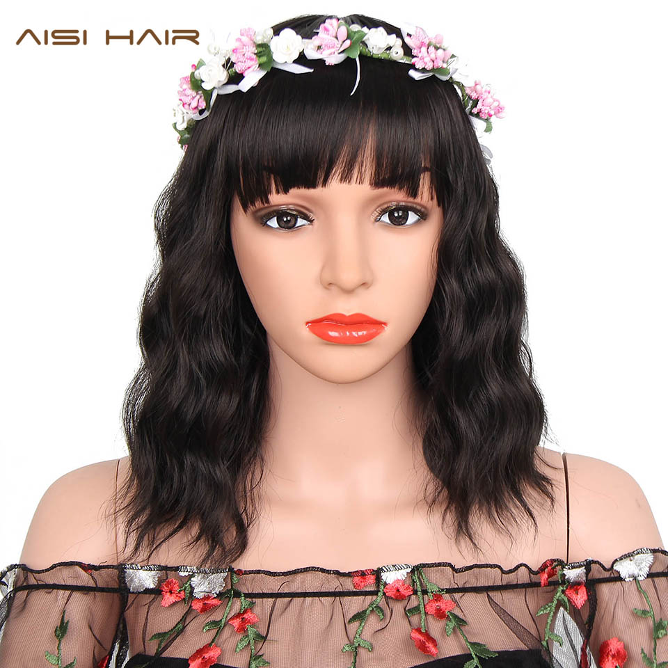 AISI HAIR Synthetic Wig Short Hair Wigs With Bangs Water Wave Black For Women High Temprerature Fiber