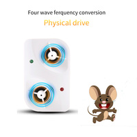 Digimax imported ultrasonic electronic cat squirrel jammer home high power catch mouse anti rat mouse rodent