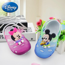 Disney children sandals home kids water Hole shoes Mickey mouse summer  sandals EVA barefoot Non- 3c26c0194064