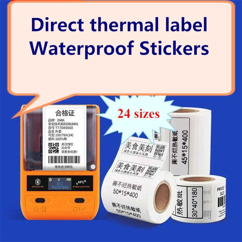 Waterproof Thermal Label  Roll, 1 Inch Core, Width 25~50mm, Small Label Roll For Mobile Bluetooth Thermal Label Printer