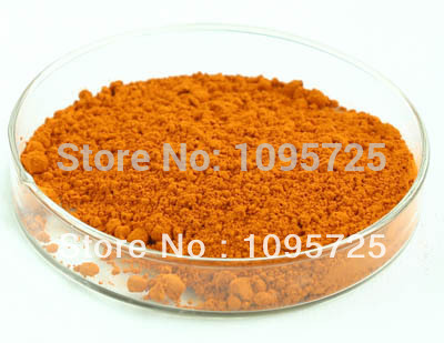Lutein powder 20% HPLC