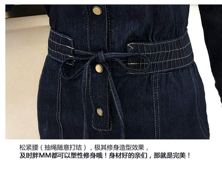 Autumn Jumpsuits Casual Jeans For Women Patchwork One Piece Pants Pockets Bodysuit Women Combinaison Femme Overalls Female 5