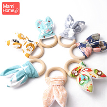 Mamihome 1pc 56mm-70mm Baby Wooden Teether Ring Bunny Ear Rodent Blank Rattle Montesso Newborn Toys ChildrenS Goods Gift