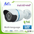 Новая Приезжая H.265 4MP IP Камеры Безопасности POE ВИДЕОНАБЛЮДЕНИЯ Системы Видеонаблюдения IP66 Водонепроницаемый ИК Ночного Видения camaras, бесплатная доставка