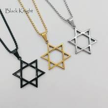 Ожерелье с подвеской в виде звезды Давида из нержавеющей стали